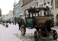 Экскурсия улица Баумана Казань - копия 1 (2)