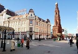 Экскурсия улица Баумана Казань - копия 1 (3)