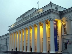Казанский Университет (4)