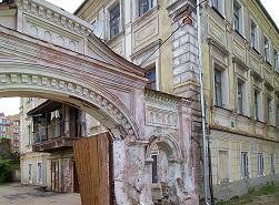 Exkursia_po_tatarskoy_slobode_Tur_v_Kazan ( Туры в Казань )