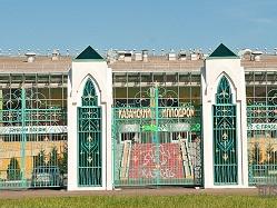 Сохранить документ на диск Казанский ипподром