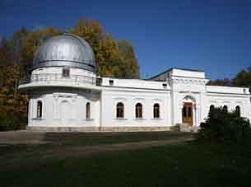 Сохранить документ на диск Экскурсия в Казанскую обсерваторию