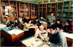Ботанические коллекции Казанского университета