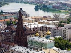 Сохранить документ на диск Казань с высоты