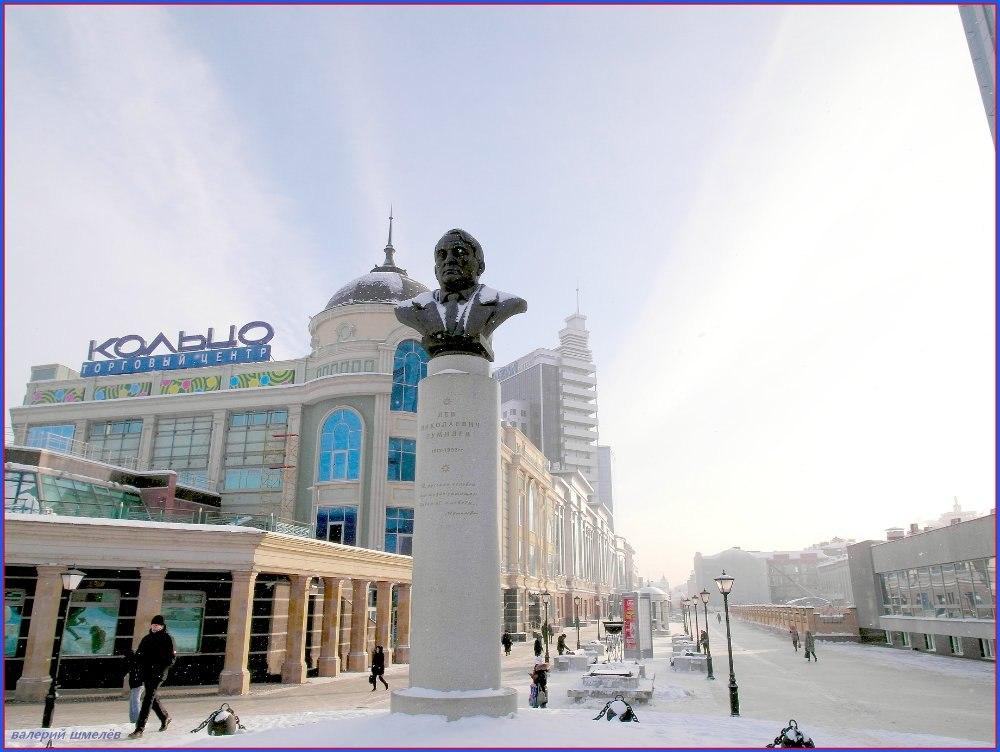 Петербургская