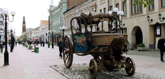 Пешеходная улица Баумана Казань Казанский Арбат