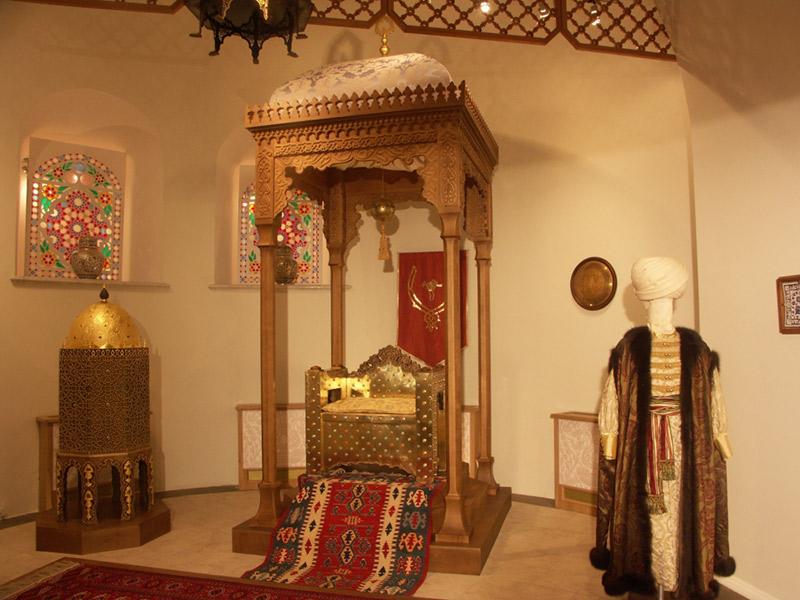 Сохранить документ на диск Фото в национальной татарской одежде