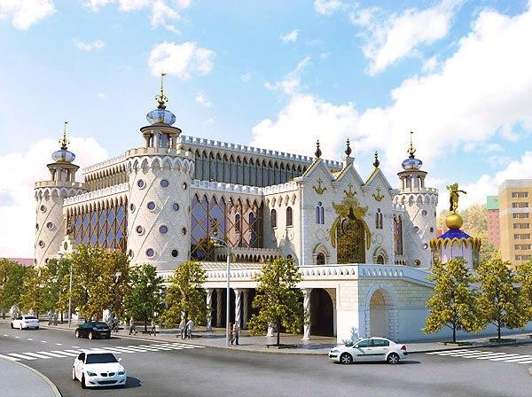 Театра Кукол Казань