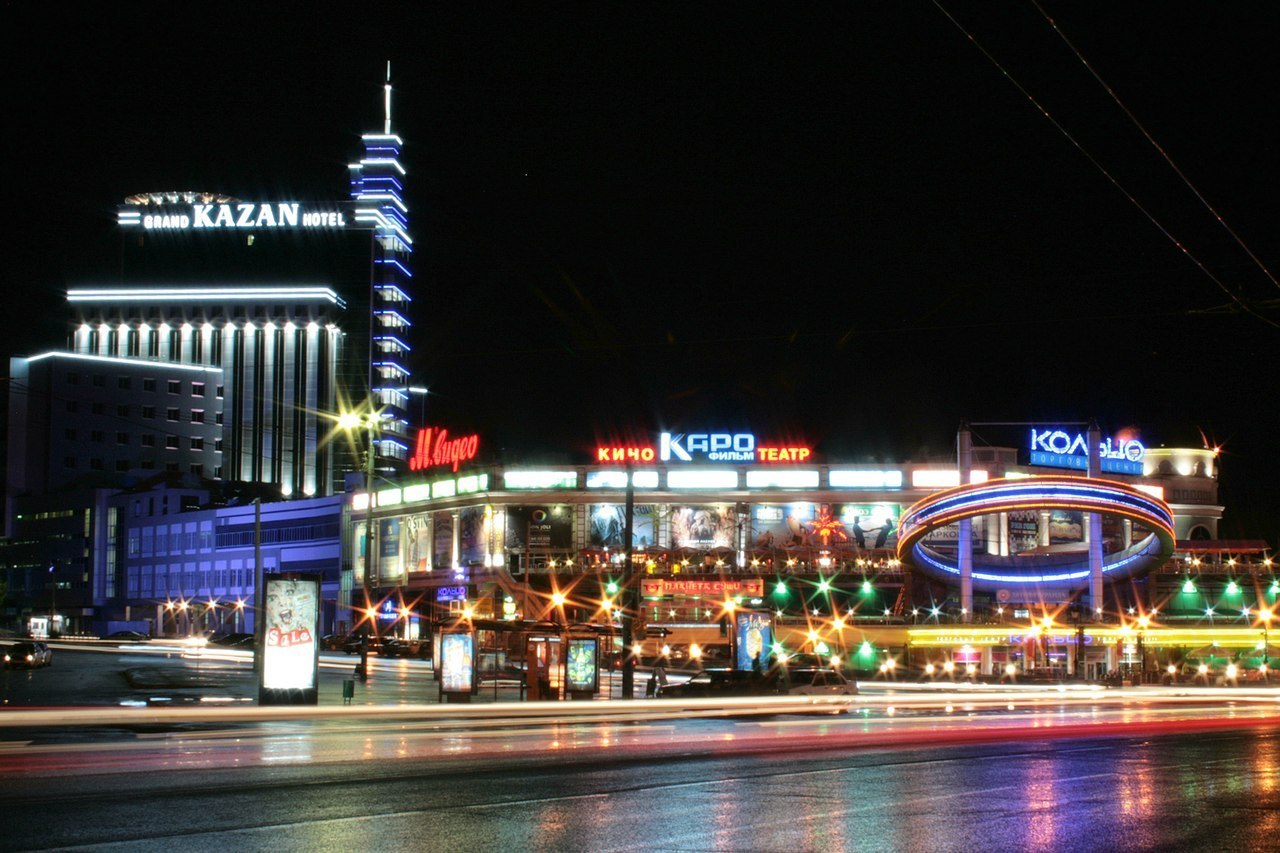 Туры в Казань 23