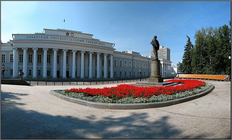 Казанский Университет (3)
