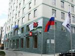 Конференц залы гостиницы Park Inn Kazan
