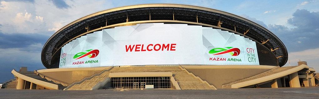 Закрытие Универсиады в Казани