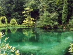 Казань Голубое озеро