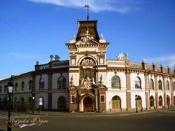Национальный музей РТ