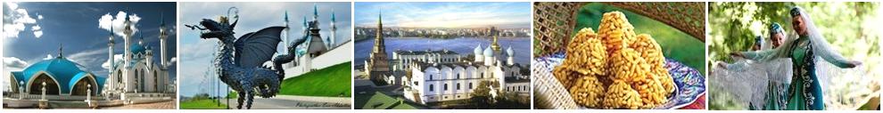 Туры в Казань на майские праздники