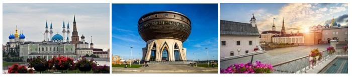 Сборные туры по Казани