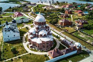 Турф в Казань 3 дня